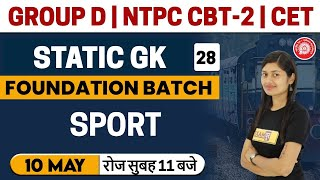 Group D/ Ntpc cbt-2 / CET  Foundation Batch  29  Static GK  Sonam Ma'am  SPORT
