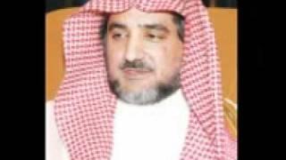 العلامة صالح آل الشيخ - الفرق بين الرسل و الدجاجلة ١
