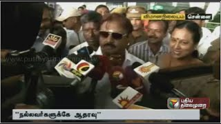 Ongoing spat in Nadigar Sangam will bring out truth: Vijayakanth spl tamil hot news video 10-10-2015