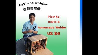 How to make a homemade Welder 自製電焊機  (DIY arc welder 3 MOT 微波 變壓器)
