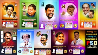 Download lagu All Political Party Leaders Calender psd Free Download