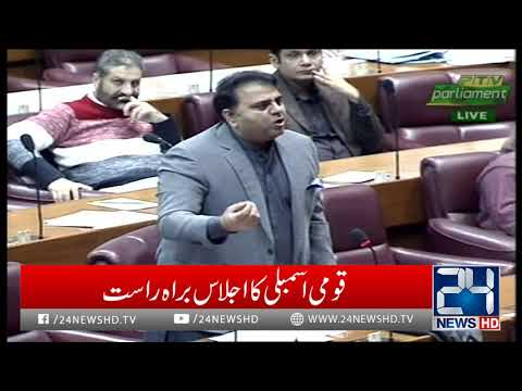 Fawad Chaudhry Explains New Reforms And Profits Of Radio Pakistan | 14 Dec 2018 | 24 News