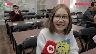 Тысячи жителей Камчатки написали Географический диктант