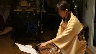 Kozue Matsumoto Plays Koto