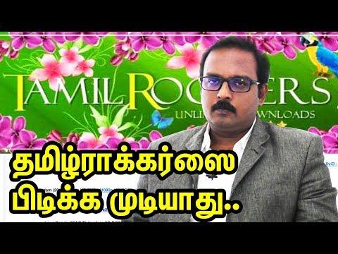 தமிழ் ராக்கர்ஸை ஒண்ணுமே பண்ண முடியாது | Hidden Cameras In Ladies Hostel | TamilRockers | TTN