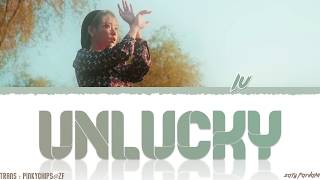 Iu 아이유 Unlucky Color Coded Han Rom Eng MP3