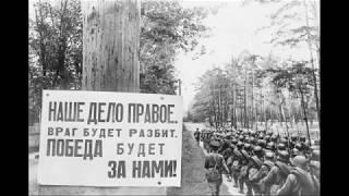 Военный фильмы наша история и наша гордость