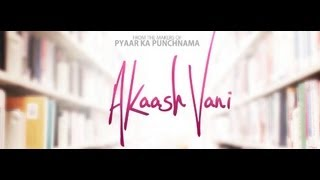Akaash Vani Official Theatrical Trailer