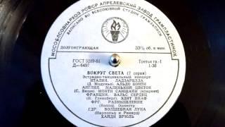 Aldo Conti - Lazzarella (music by Domenico Modugno) - 1961
