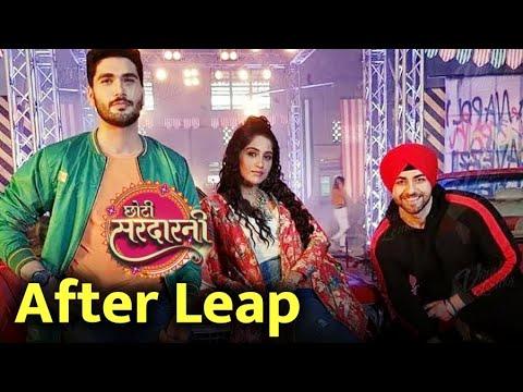 Choti Sarrdaarni | After Leap! तो ये होगी Leap के बाद की पूरी कहानी |