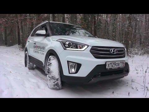 2016 Hyundai Creta. Обзор (интерьер, экстерьер, двигатель).