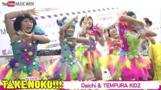 HARAJUKU KAWAii!! TVオリジナルムービーの第062回放送 #062 HARAJUKU K...