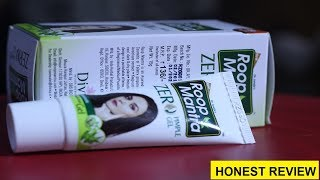 Roop Mantra Zero Pimple Gel Review| New Roopmantra Product| How To Use, Benifits, Side Effects