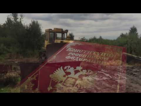 Приватизация земли в СНТ МАКАРОВЕЦ и софистика судьи Тонконог Е.Б.из YouTube · С высокой четкостью · Длительность: 4 мин36 с  · Просмотров: 480 · отправлено: 14/03/2014 · кем отправлено: Alexandruid