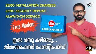 Jio Fiber Postpaid Malayalam | Jio fiber postpaid plans | പുതിയ ജിയോ ഫൈബർ പോസ്റ്റ്പെയ്ഡ് പ്ലാനുകൾ