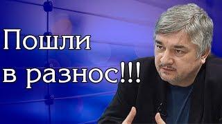 Ростислав Ищенко - Испугавшись друг друга вышли на компромисс.