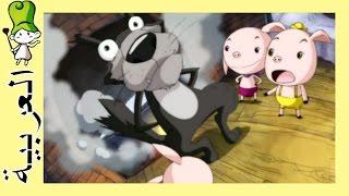 الخنازير الثلاثة الصغيرة | قصص اطفال (AR.BedtimeStory.TV)