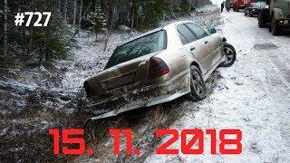 ☭★Подборка Аварий и ДТП/Russia Car Crash Compilation/#727/November 2018/#дтп#авария