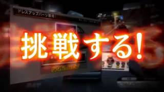 What is WANGAN 什么是湾岸 by TalksEverything