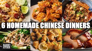 6 Chinese restaurant dishes you can make at home! ❤️ | #AtHome #WithMe | Marion's Kitchen