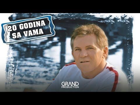 Milos Bojanic - Trideset i jedan dan - (Audio 2004)
