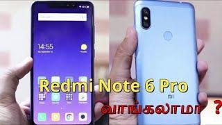 என்ன புதுசா இருக்கு  Redmi Note 6 Proல வாங்கலாமா?  Redmi Note 6 Pro My Opinion