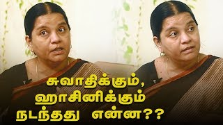 Swathi Case VS Hasini Case! What is the Difference? : Arul Mozhi | MT 67