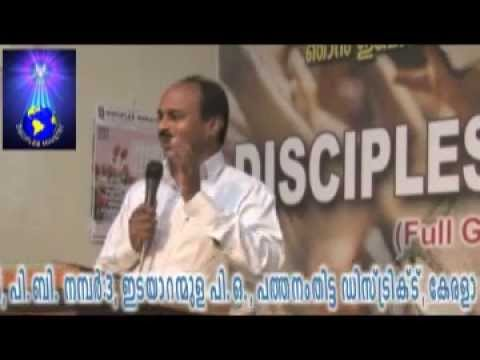 Pastor Shaji s , Malayalam Christian Sermon) It is of the LORD's mercies that we are not consumed,