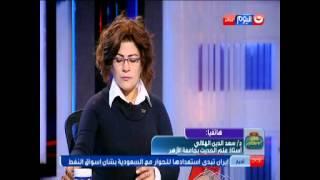 """فيديوـ سعد الهلالي: اتهام فاطمة ناعوت بازدراء الأديان """"مفتعل"""""""