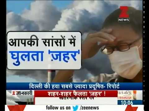 Air pollution causes 12 lakh deaths in India annually; Delhi most polluted