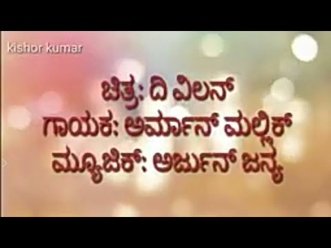 Nodivalandava karaoke with lyrics || male verision ||the villain||