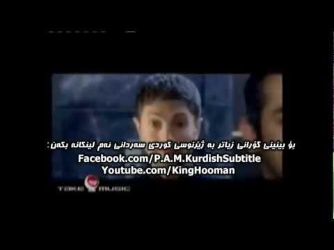 Wadih Mrad Amar Al Zaman Kurdish Subtitle