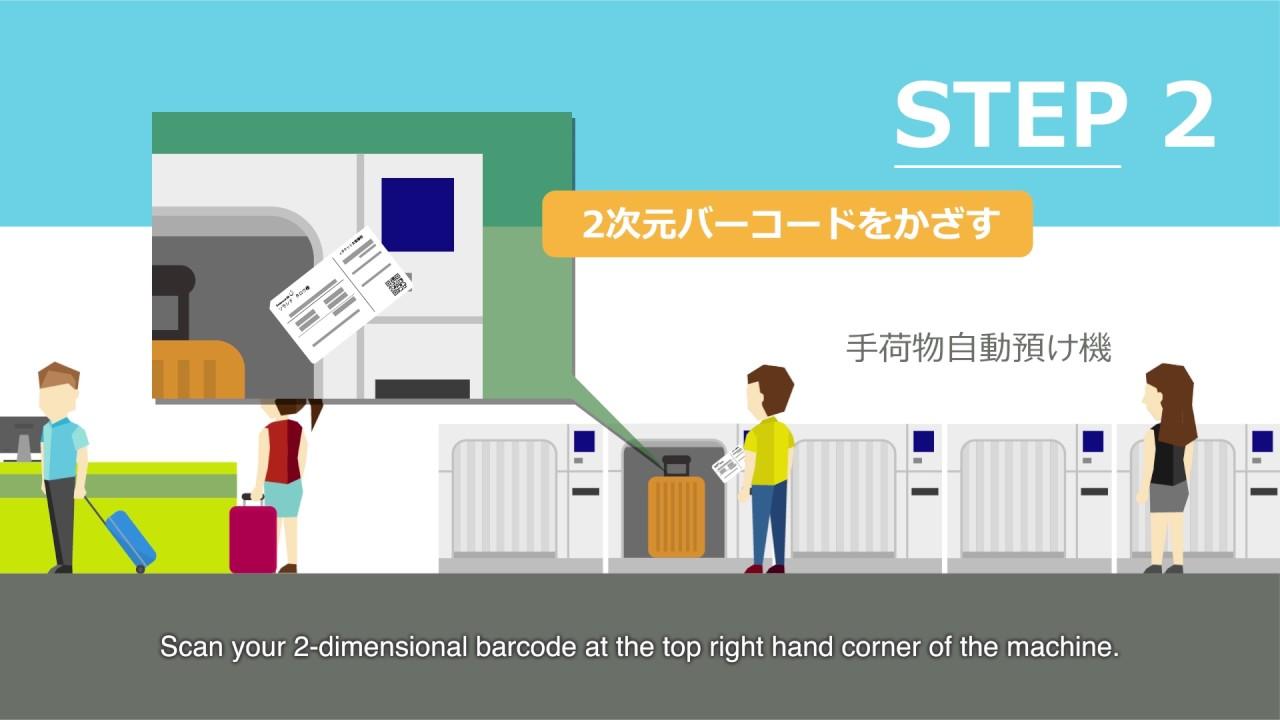 手荷物 ソラシドエア 新型コロナ禍 ソラシドエアが「独自の衛生対策」を乗客以外にも実施中