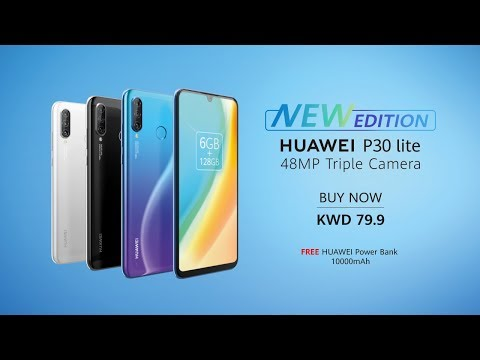 huawei-p30-lite-|-new-edition-48mp