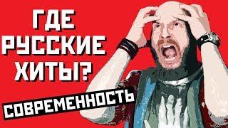 ИгроСториз: Русский геймдев во мгле?