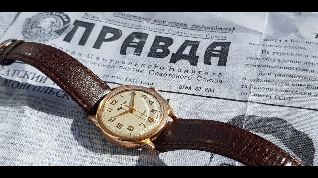 Ссср часов ломбард часы ломбард белгород
