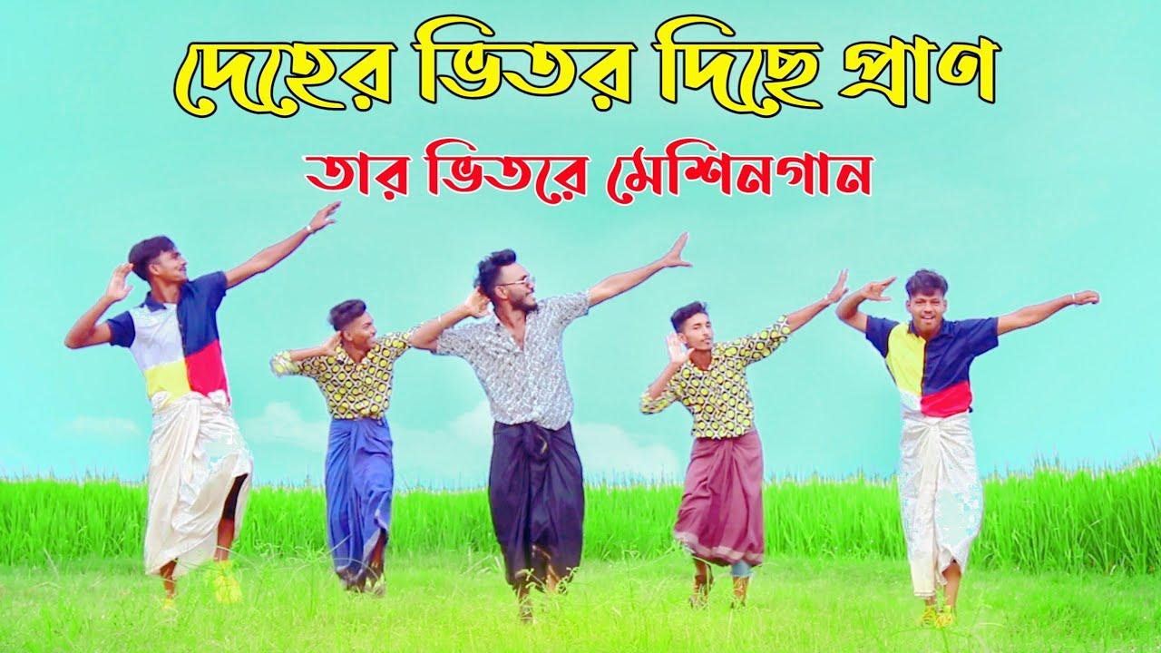 Baba Vandari | বাবা ভান্ডারী আমায় পাগল বানাইছে | Bangla New Dance | Niloy Khan Sagor | Bangla Song