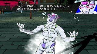 PS2 ジョジョ 黄金の旋風のプレイ動画です。ロード等はカット、難易度ふ...