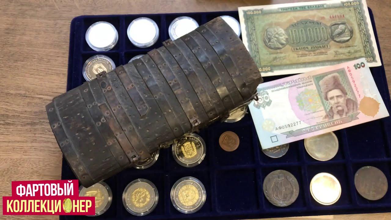 🔥Неизвестный Музей Монет Украины. ❗Скрытая съёмка. Одесса.