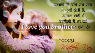 Mother Father Love Quotes In Hindi Cenksms