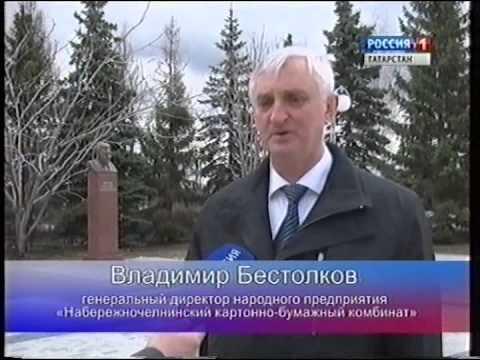 ЗАОр «НП НЧ КБК»