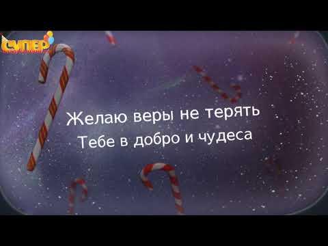 Отличное поздравление сестре с днем рождения от сестры. Super-pozdravlenie.ru