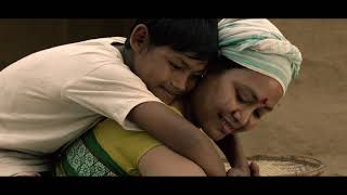 Ishu (Assamese Children's Feature, 90:47 Minutes, India, 2017): Musical Trailer