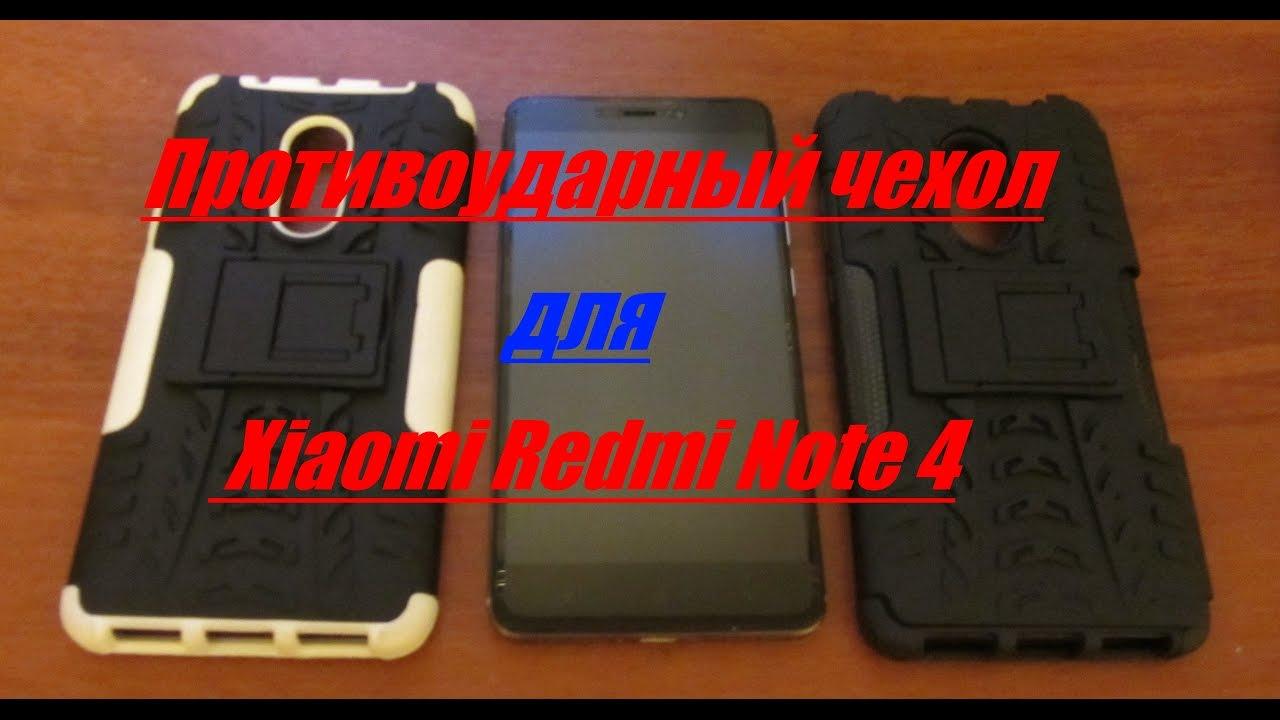В интернет-магазине эльдорадо можно купить смартфон сяоми с гарантией и доставкой. Смартфон xiaomi redmi note 5a prime 64gb gray.