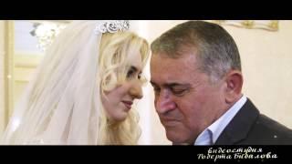 Танец отца и дочери на свадьбе. Свадьба Арчила и Нины. Осетия, Владикавказ 2016