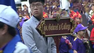 """พิธีเปิดการแข่งกีฬา """"College Day ครั้งที่ 55""""ระดับประถมฯ (1/2)"""