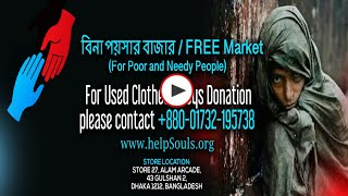 """Help Souls opens a """"FREE Market"""" store to offer FREE products for underprivileged families in Dhaka"""