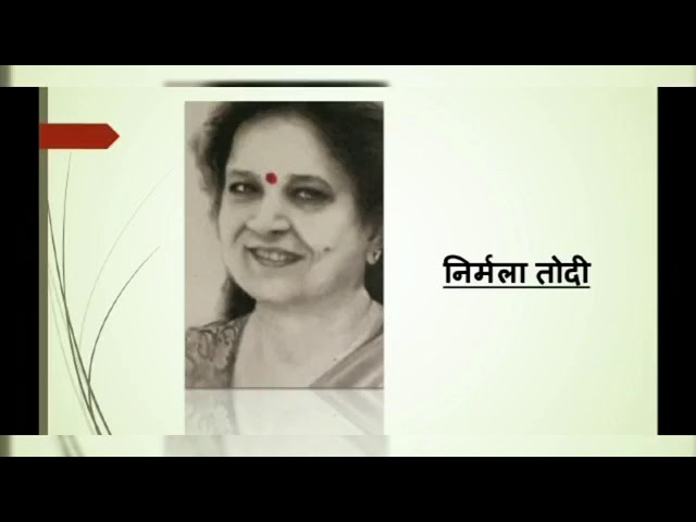 Hindi Diwas, 2020