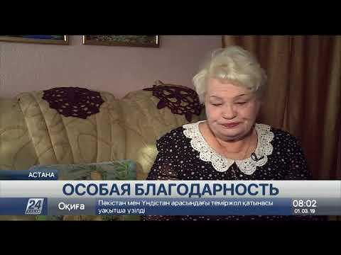 День благодарности неразрывно связан с историей тысяч казахстанских семей