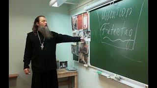 «День отца». Урок в Елизаветинской гимназии 18.05.2018 г.